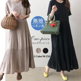 (100%)共有する 報告するサイズガイドロングワンピース リネン 麻混 半袖 ロング丈ワンピース 無地 ロングワンピ 韓国ファッション
