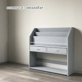 リビングに置きたい、大人オシャレなブルーグレーの絵本棚 マガジンラック emuz-mode