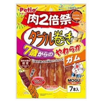 ペティオ ダブル巻き 7歳からのやわらかガム 肉2倍祭 7本入 Wマキ7サイヤワガムニクニバイ7P【返品種別B】