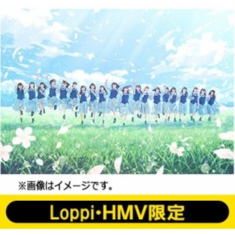【CD Maxi】 日向坂46 / 《Loppi・HMV限定 生写真2枚セット付》 ドレミソラシド 【通常盤】