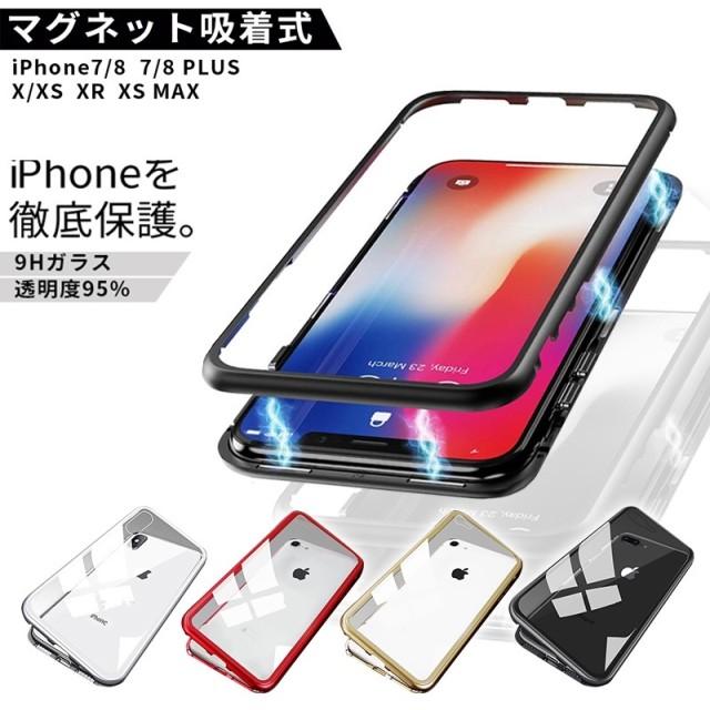 2f61a2ee88 iPhone ケース アイフォンケース アイホンケース アイフォンカバー スマホカバー スマホケース iPhone7 iPhone8  iPhone7Plus iPhone8Plus iPhoneXS