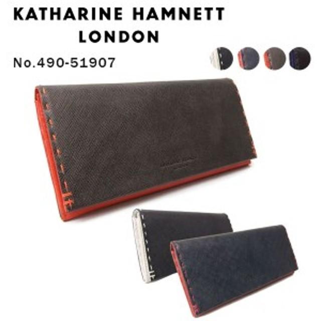 c66f3842b9b68d キャサリンハムネット KATHARINE HAMNETT 長財布 メンズ 490-51907 本革 レザー カラーテーラード