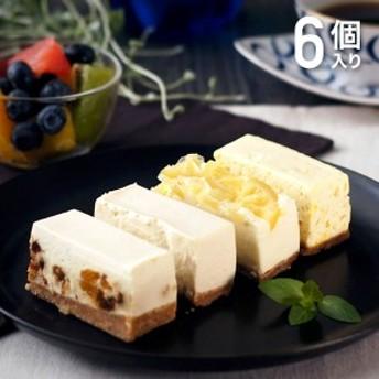 敬老の日 プレゼント ギフト 高級 お菓子 チーズケーキ おしゃれ 2019 お試し4種食べ比べ