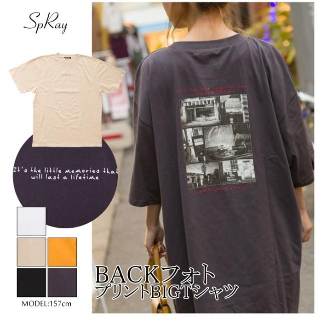 SpRay BACKフォトプリントBIGTシャツ チャコールグレー