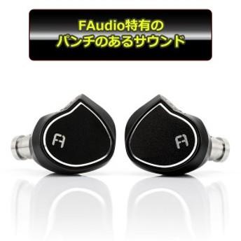 FAudio Passion 高音質 カナル型 イヤホン イヤフォン