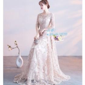 ロングドレス 演奏会 パーティードレス 袖あり ウェディングドレス 結婚式 ドレス パーティドレス 花嫁 お呼ばれ ピアノ 二次会 ドレス