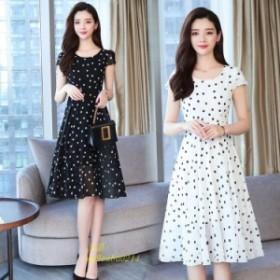 ワンピース レディース きれいめ 韓国風 マキシワンピース スカート清新であるドットのパターン Aラインワンピ オシャレ上品 着痩せ 半袖