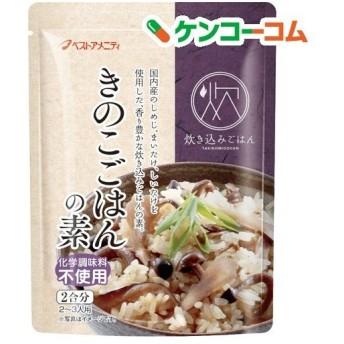 きのこごはんの素 ( 150g )/ ベストアメニティ 炊き込みごはんシリーズ