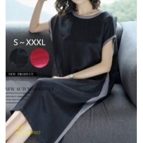 ワンピース レディース ミモレ丈ワンピース 女性 上品 SXXXL エレガント ゆる 通勤 シンプル 大きいサイズ ミディアム