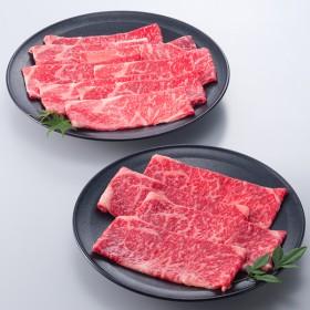 秀彩亭 神戸牛・くまもとあか牛ロース食べ比べセット【出産/結婚の内祝いに】