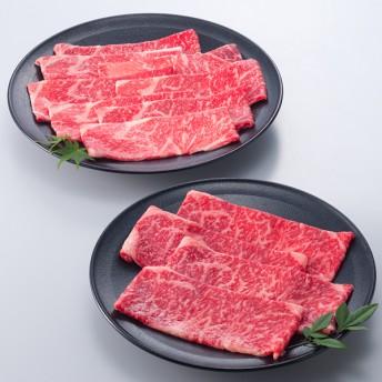 秀彩亭 神戸牛・くまもとあか牛ロース食べ比べセット