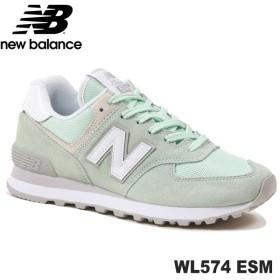 ニューバランス WL574 ESM new balance WL574ESM スニーカー レディース