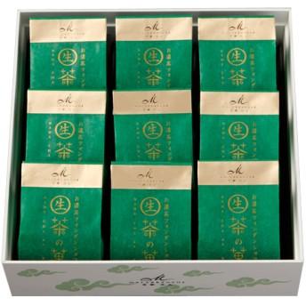 MALEBRANCHE マールブランシュ お濃茶フォンダンショコラ生茶の菓9個入【出産内祝いに】