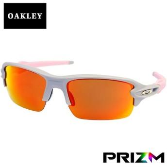 オークリー フラック ユースフィット サングラス プリズム oj9005-0959 OAKLEY FLAK XS スポーツサングラス
