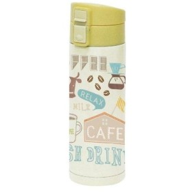 (丸和貿易)ルシェルシュ ワンプッシュボトル  (L) カフェ (400724608)