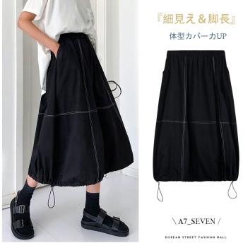 【細見え&脚長効果】薄手 ロングスカート 韓国風 ファッション 快适 無地 夏さらに女性らしい着こなしが叶える1枚です♪