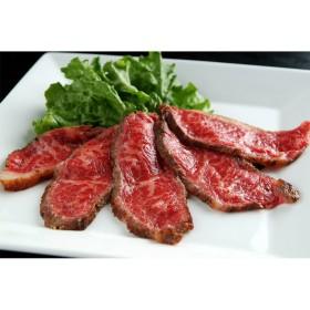 肉料理 うし源【名入れ】プレミアムローストビーフ・プレミアム雅 男の子