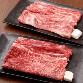 松阪牛・神戸牛食べ比べ【出産・結婚のお祝い/内祝いに】