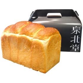 泉北堂 「極」食パン 1本
