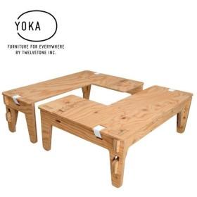 YOKA  L-TABLE 塗装済み テーブル アウトドアテーブル キャンプ