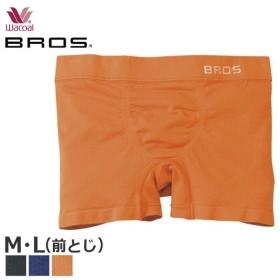 【B】27%OFF メンズワコール ブロス ボクサー 前閉じ ノーマル丈 フィットパンツ(M Lサイズ)GT3940 [m_b]