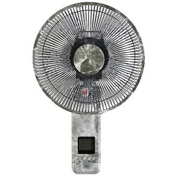 エスケイジャパン 壁掛け式扇風機 リモコン付き 8の字首振り [DCモーター搭載/5枚羽根] SKJ-K309WDC8(D)
