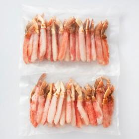 魚小路 生ずわい蟹 脚ポーション【結婚のお祝い/内祝いに】