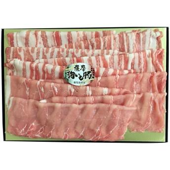 タカシマヤミート 鹿児島県産薩摩麹いも豚 ロースバラしゃぶしゃぶ用