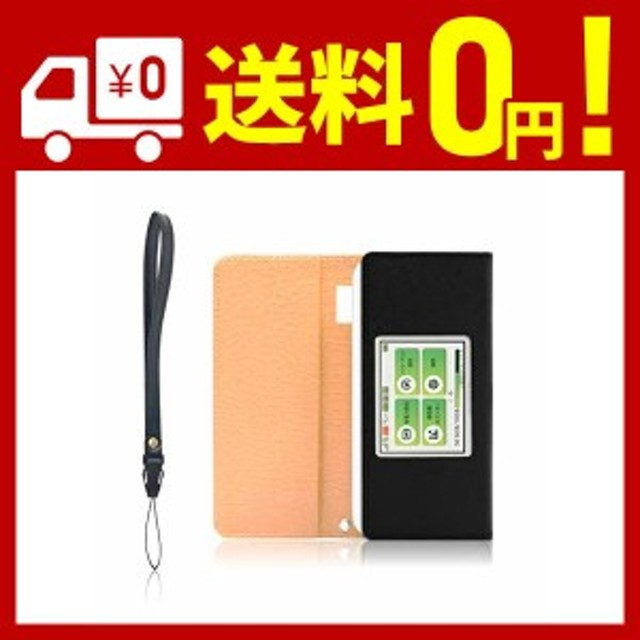 UQ W06 Speed Wi-Fi NEXT モバイルルーター ケース 【高級PUレザー】保護 フィルム 付 (ブラック)