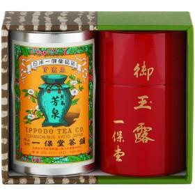 味百選 玉露 麟鳳(80g)・煎茶 芳泉(100g)小缶箱【お香典返しに】