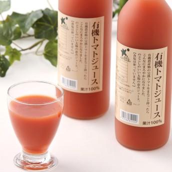 BIO Marche ビオ・マルシェ 有機トマトジュース(瓶)セット ※塩分不使用【内祝い/お礼の品に】