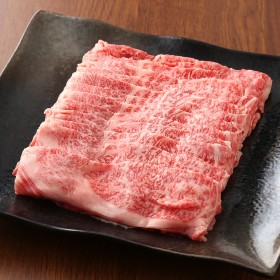肉のひぐち 伊勢神宮外宮奉納「飛騨牛」しゃぶしゃぶ【出産内祝いに】