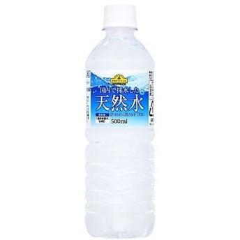 天然水(尾鷲) TOPVALU (トップバリュ) 4902121394654.
