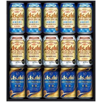 Asahi アサヒ プレミアム3種セット