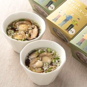 はとや製菓 青森さんのやさしいスープ15個入り【お香典返しに】