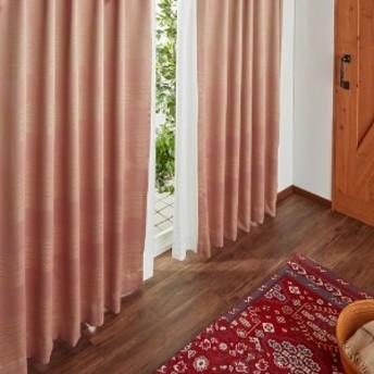 シンプルなウェーブデザインの遮光カーテン