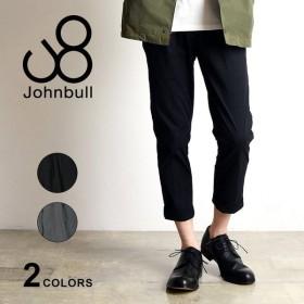 2018新作 JOHNBULL ジョンブル メンズ クロップドパンツ ファンクション イージーパンツ メンズ 21150 トラウザー