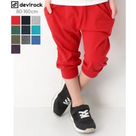 devirock デビロック 7分丈裾リブパンツ