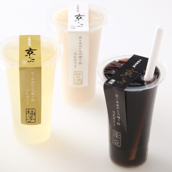京都黒豆屋 京じゅれ(黒豆・柚子・甘酒)10本セット【出産内祝いに】