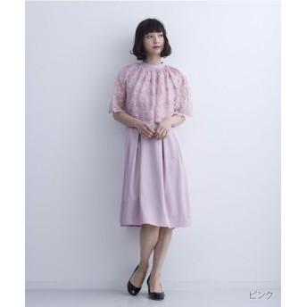 メルロー チュールレースケープワンピース レディース ピンク FREE 【merlot】
