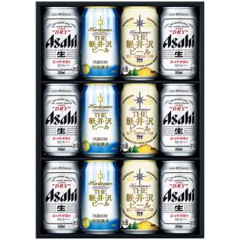 Asahi アサヒ スーパードライ・軽井沢ビールセット