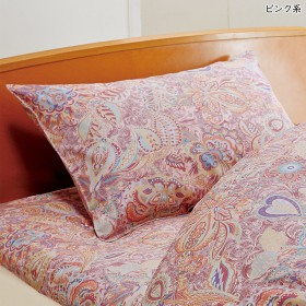 西川 綿100%ピローケース ピンク系 45x65cm