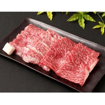 肉の大橋亭 滋賀県産近江牛バラ・モモ焼肉用