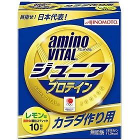 健康 アミノバイタル ジュニア プロテイン 10P aminoVITAL (アミノバイタル) A-V JR PROTEIN 10.