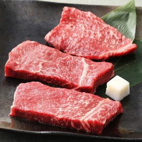 赤城牛のとり山 赤城和牛モモステーキ【出産のお祝いに】