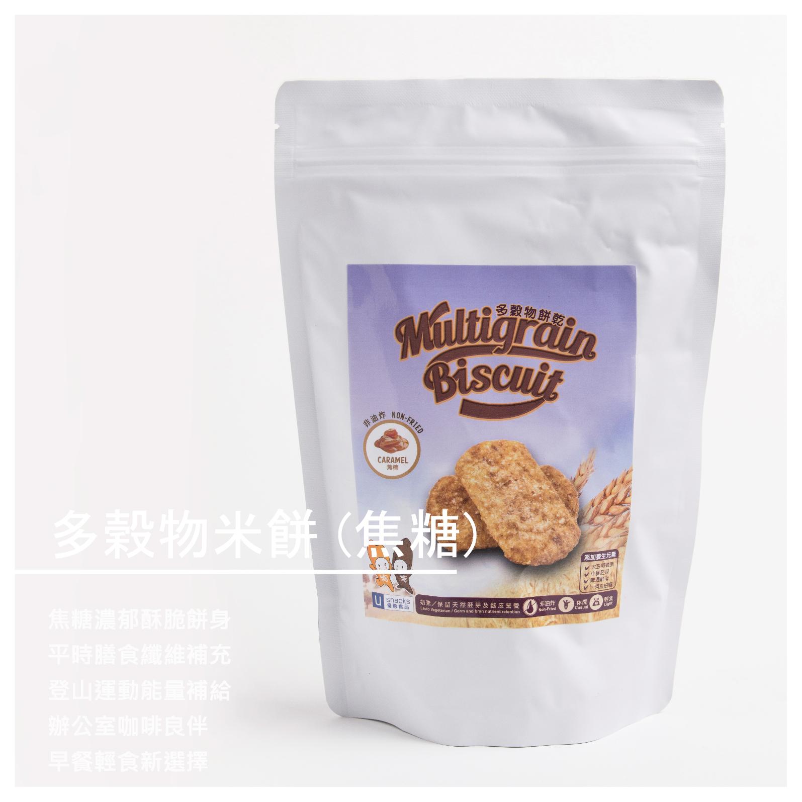 【優穀食品有限公司】多穀物米餅 (焦糖) 120G