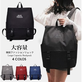 韓国ファッションリュック レディース リュックサック ストライプ かわいい A4 おしゃれ/大容量 キャンパス 通学/スクエア リュック/ファスナー 高校生 女子