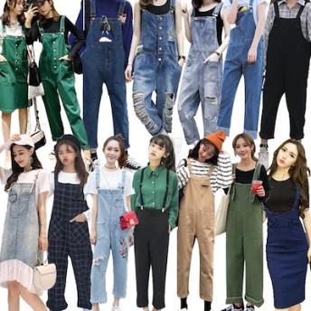 3枚送料無料 新品入荷韓国ファッション デニム サロペット スカート デニム ロング オールインワン レディース ゆったり デニム ワンピース レディース オーバーオール ジーンズ ジャンパースカート