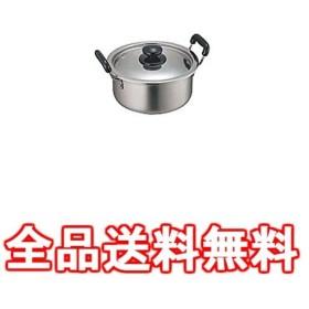 18-0モリブデン実用鍋 両手 18cm(2.6L)