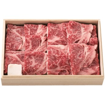 RING BELL リンベル 山形の極み 米沢牛焼肉用